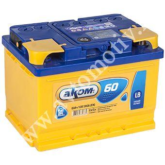 Автомобильный аккумулятор Аком LB 60.0  низкий фото 340x340