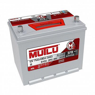 Автомобильный аккумулятор Mutlu 75 (80D26FL) фото 401x401