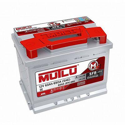 Автомобильный аккумулятор Mutlu 63.0 LB2 низкий фото 401x401